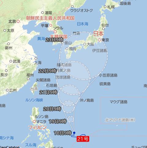49台風21号