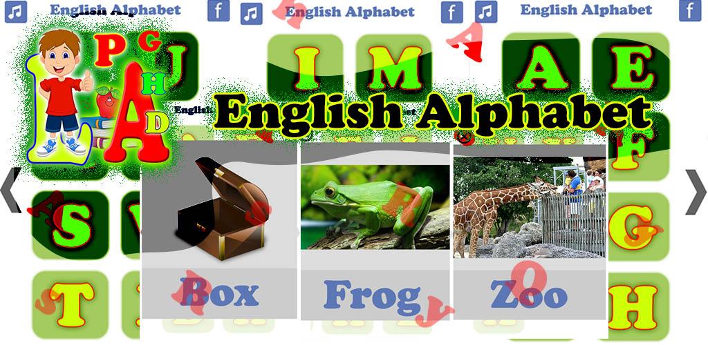تعليم الحروف الانجليزية