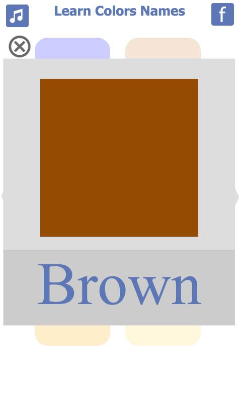 تعليم-أسماء-الألوان-باللغة-الانجليزية-Brown