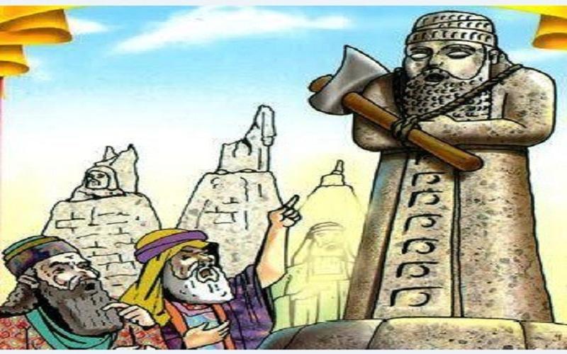 قصة سيدنا ابراهيم عليه السلام