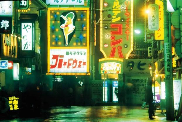 Tokyo JapanKabukicho_Neon_1977