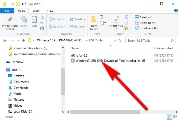 Install_windows_from_usb