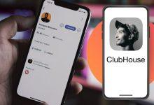تطبيق Clubhouse يصل إلى هواتف أندرويد