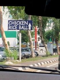 Chicken rice ball sign