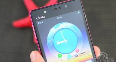 How to Flash Stock Rom on Vivo Y19T