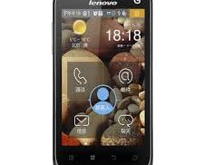 How to Flash Stock Rom onLenovo A698T MT6575