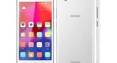 How to Flash Stock Rom onGionee P4S 0201 T5482How to Flash Stock Rom onGionee P4S 0201 T5482