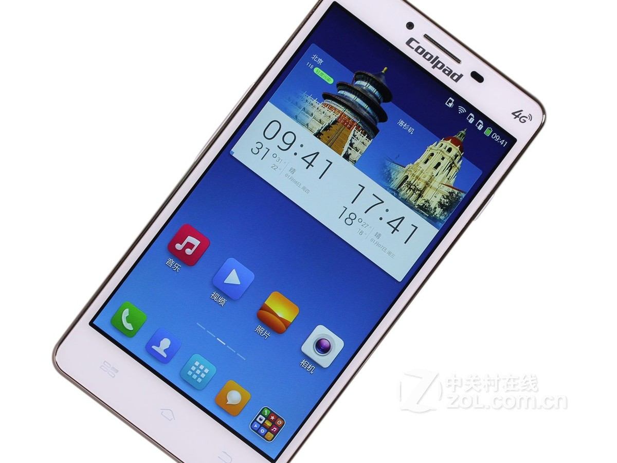 How to Flash Stock Firmware Rom on Coolpad 8732 - Flash