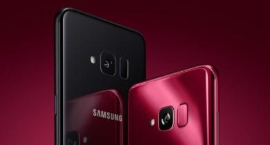 Flash Stock Rom onSamsung Galaxy S Light Luxury
