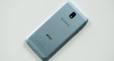Samsung J5 Stock Rom