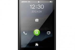 Flash Stock Rom on Lava N350 S018 MT6575