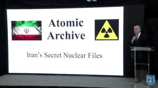 Netanyahu-secretIranNukeFiles2