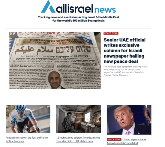 ALL-ISRAEL-NEWS-launch