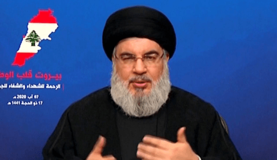 Nasrallah-Aug2020speech