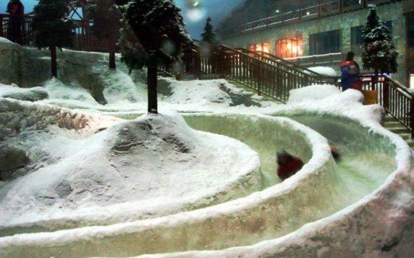 Ski Dubai Resort