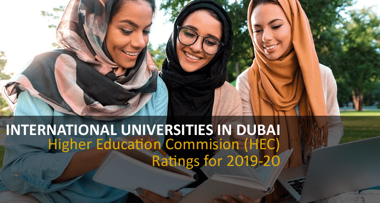 International Universities in Dubai