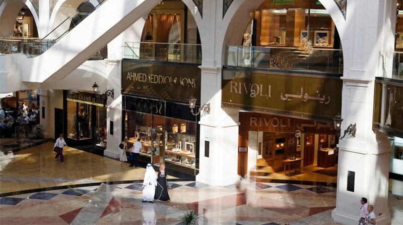Mall of Emirates Jewellery Shops