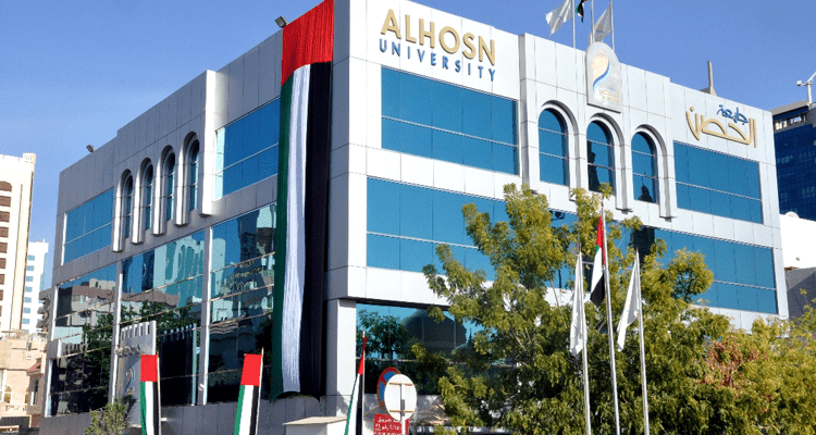 Lowest Tuition Universities in Dubai