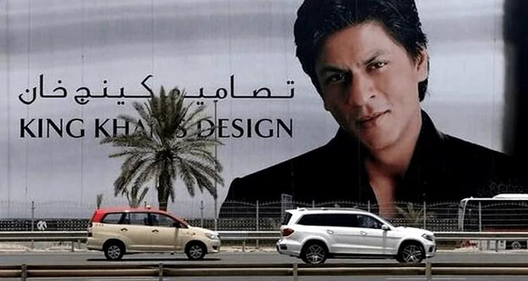 Bollywood in Dubai