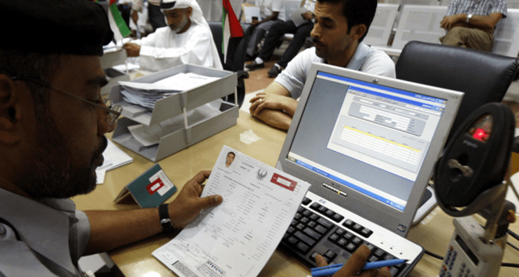 Documents to Carry in Dubai