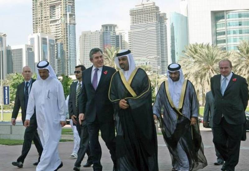 Dubai Trading Hub