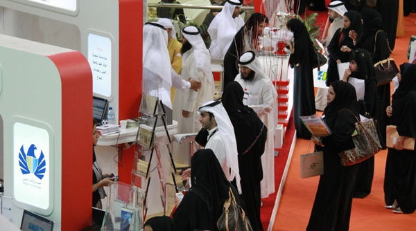 Job Exhibition in Dubai