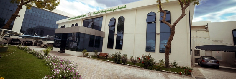 Dubai Pharmacy College