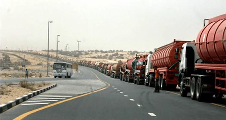 Dubai Wastage System