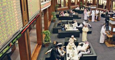 dubai_stock_market