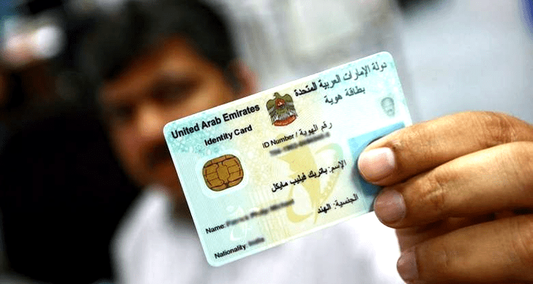 Emirates ID Card