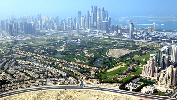 green spaces in Dubai