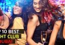 Top 10 Best Night Clubs in Dubai
