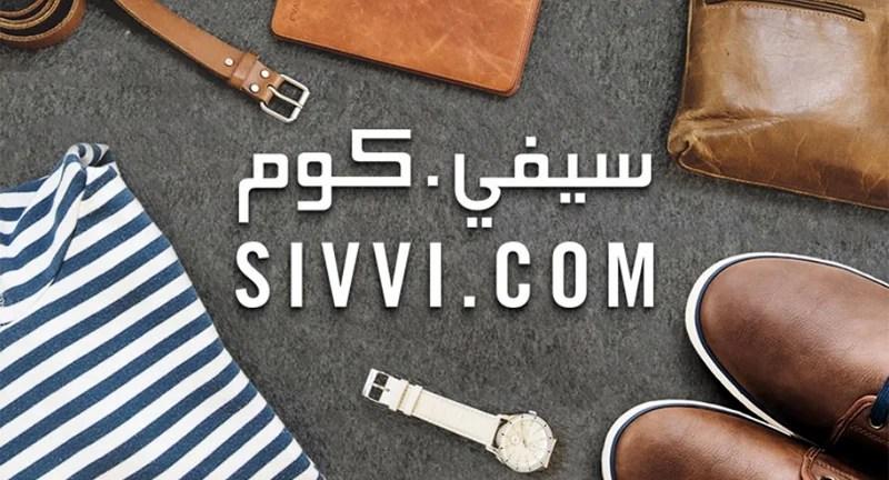 Sivvi.com