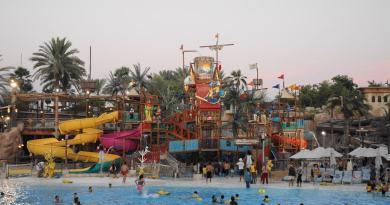 wild_wadi_waterpark