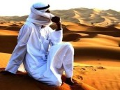 Sinai Bedouin