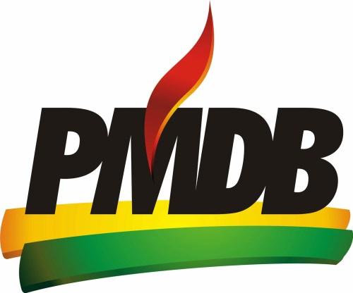 logo_PMDB_3d_MEDIA