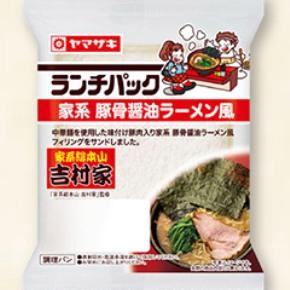 Image: Yamazaki Pan