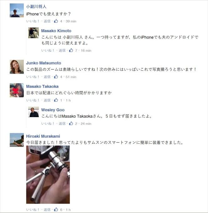 Facebookコメント