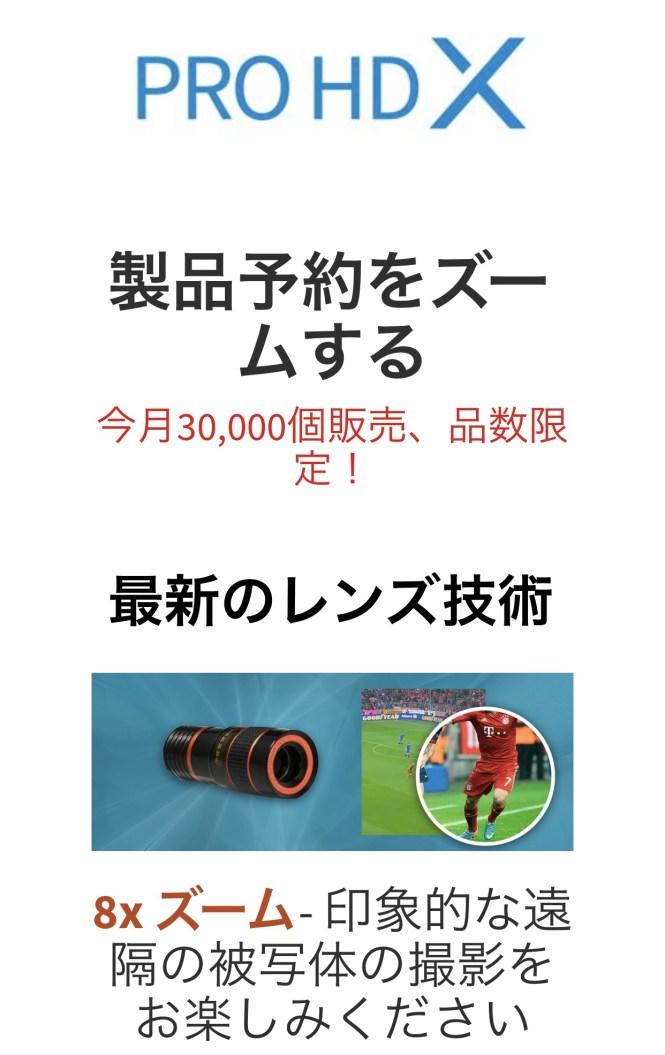 販売サイト
