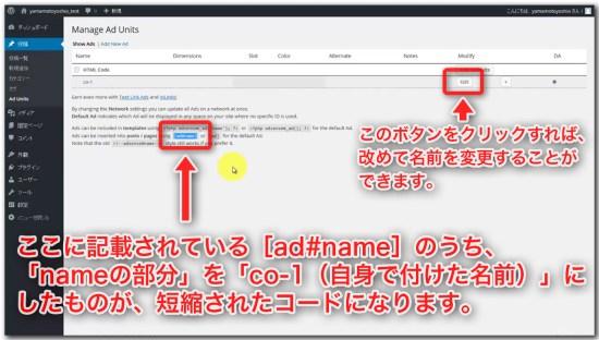 AdS導入_05