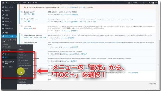 TPC+_工程01