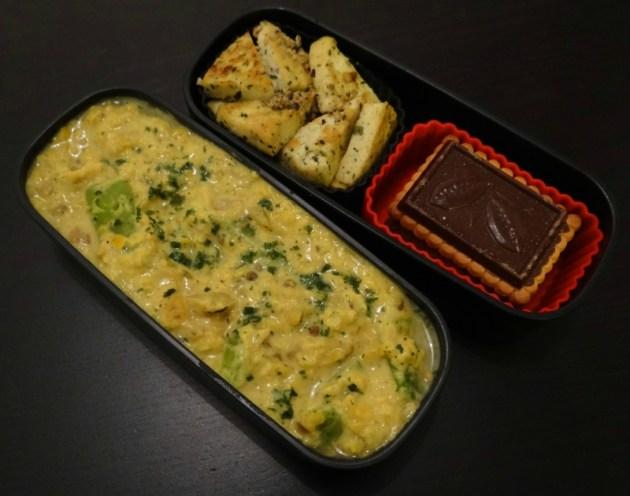 Fleanette's Kitchen - Dahl de lentilles corail