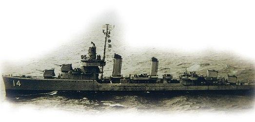 Lo Yang DD-14