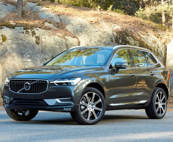 All-new Volvo XC60 revealed