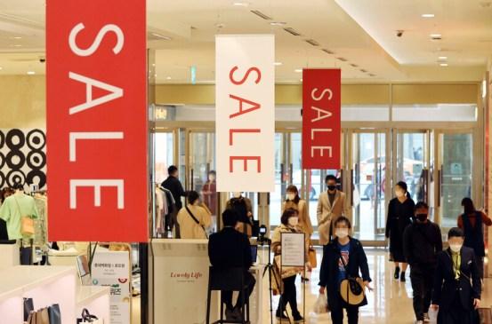 경제 전반 : 경제 : 뉴스 : 한겨레 모바일