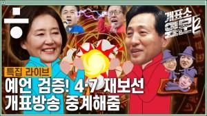 한겨레 TV 일반 : 한겨레 TV : 뉴스 : 한겨레