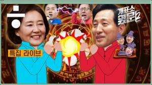 한겨레 TV 일반 : 한겨레 TV : 뉴스 : 한겨레 모바일