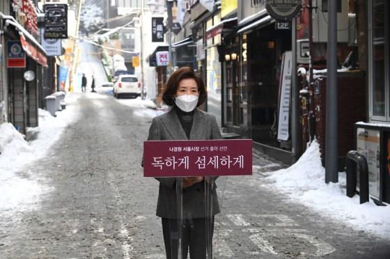 나경원 전 의원이 서울시 용산구 이태원동 먹자 골목 근처 서울 시장 보궐 선거 출마를 선언했다.  전국 기업 기자