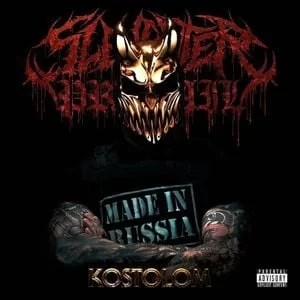 Slaughter To Prevail - Head on a Plate Mp3 Download