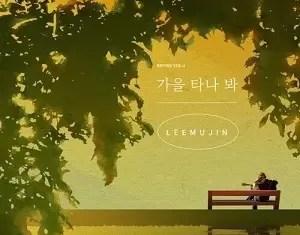 Lee Mujin Fall In Fall Mp3 Download